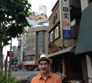 Kappabashi kitchen district. The chef's head marks the spot.